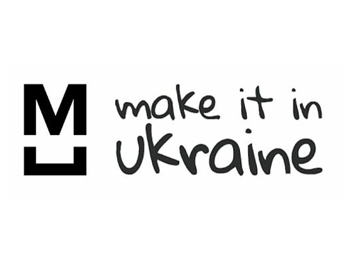 Make it in Ukraine